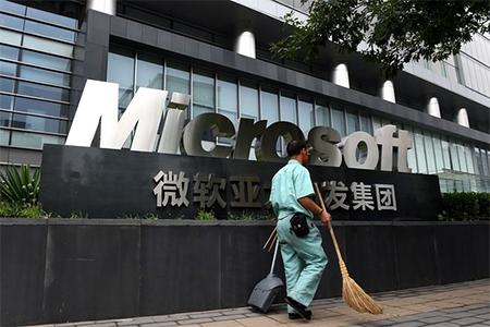 Microsoft China