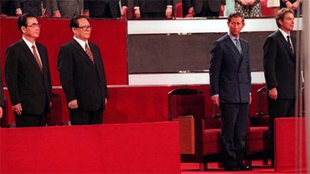Hong Kong Handover 1997