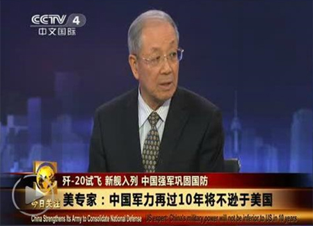Well-known Chinese military expert Yin Zhuo