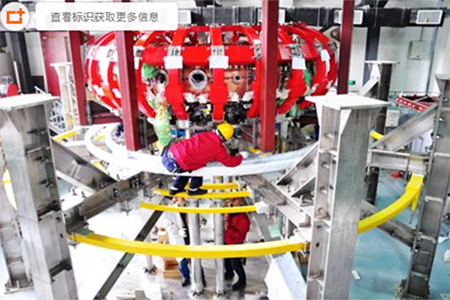 China's new nuclear fusion device