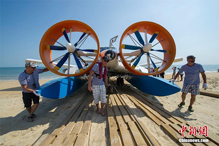 A ground effect vehicle on shore