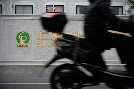 Shanghai Chaori last year became the first private-sector company to default in China's domestic bond market. On Tuesday, the power equipment maker Baoding Tianwei Group became the first state-owned company to do so.