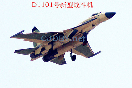China's new J-11D fighter jet no. D1101