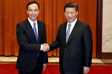 Eric Chu & Xi Jinping