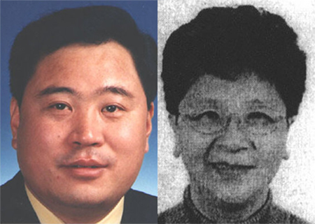 Left: Wei Chen, known in China as He Yejun, is wanted on allegations of misappropriating funds before moving to the United States in the late 1990s. Right: Yang Xiuzhu, a former deputy mayor of Wenzhou whose stature earned her the top placement on the most wanted list.