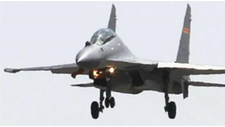 J-16 Fighter
