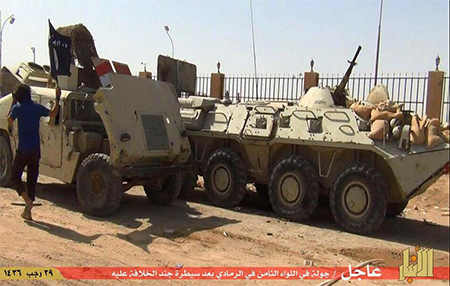 Weapons US supplied ISIS through Iraqi troops