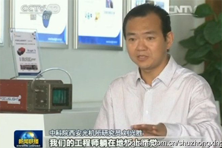 Liu Xingsheng, China's top laser scientist trained by the United States
