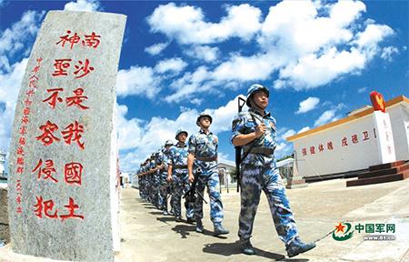 PLA troops on Yongshu Reef