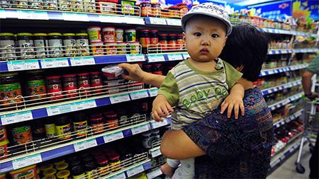 Chinese Supermarket Customer