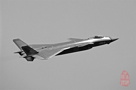 Photo of recent J-20 test flight shows it has new stealth coating