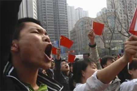 Chinese students protesting