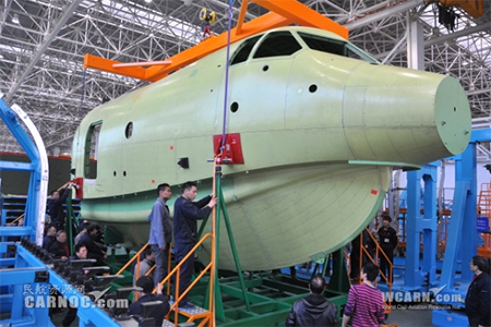Nose part of China's AG600 amphibious aircraft