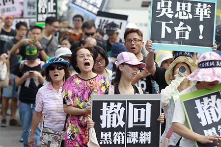 Pro China Textbook Protest