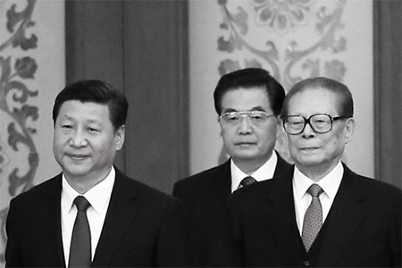 Chinese President Xi Jinping (L) and his predecessors Hu Jintao (C) and Jiang Zemin arrive for the National Day reception marking the 65th anniversary of the founding of the People's Republic of China at The Great Hall Of The People on September 30, 2014 in Beijing, China.