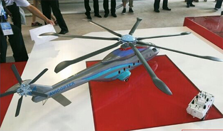 The concept is for a 7 blade, twin-engine design with an aft loading ramp.