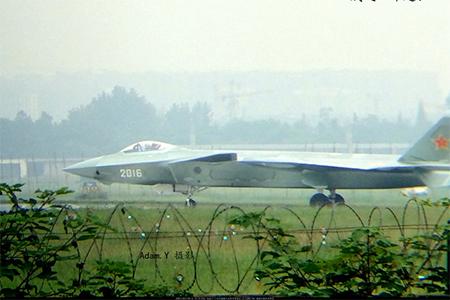 Recently emerged new J-20 prototype no. 2016