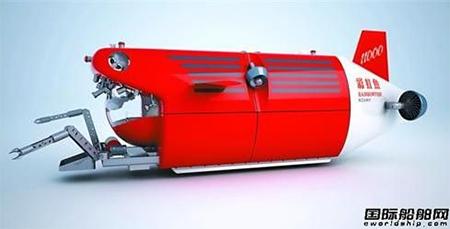 Caihongyu deep sea submersible.