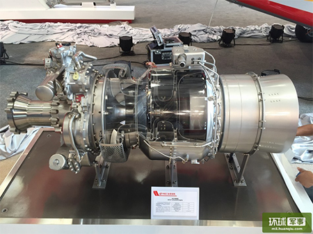 China's new WZ-16 turboshaft engine for helicopters