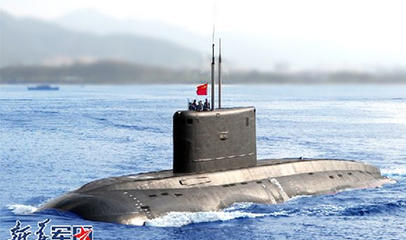 China Submarine 372