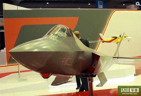 J-31 model at Dubai Airshow