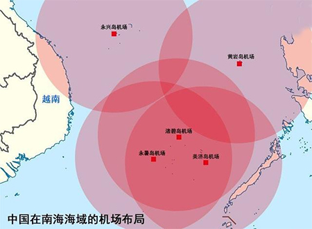 Map of coordination of five Chinese airports on South China Sea islands