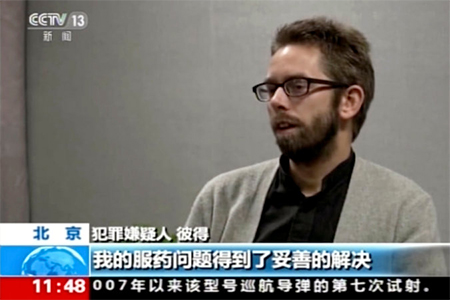 A still image of Peter Dahlin, a Swedish co-founder of a human rights group, taken from a video shown on China Central Television on Tuesday night.