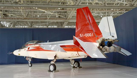 A prototype of the first Japan-made stealth fighter is pictured at a Mitsubishi Heavy Industries' factory in Toyoyama town, Aichi Prefecture, central Japan.