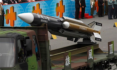 Taiwan's Hsiung-feng III missile is displayed during the National Day parade in Taipei. Photograph: Eddie Cheng/EPA