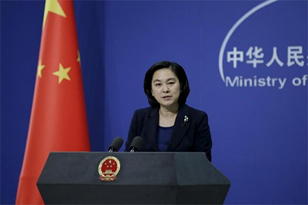 Hua Chunying, spokeswoman of China's Foreign Ministry, speaks at a regular news conference in Beijing, China, January 6, 2016. REUTERS/Jason Lee