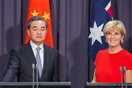 Wang Yi and Julie Bishop