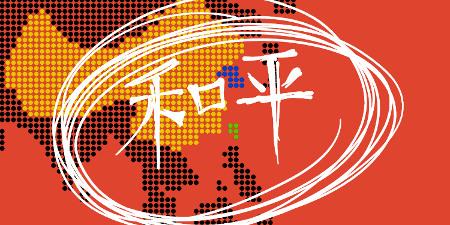 Peace in Asia