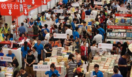 Chinese Book Shop