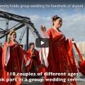 Lanzhou Group Wedding