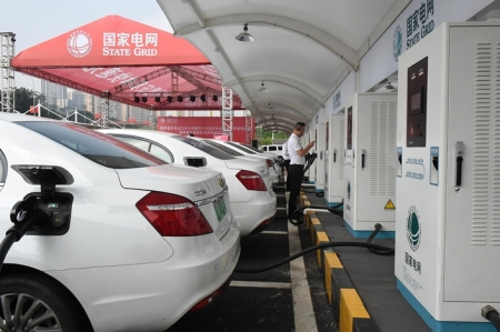 Chinese Electric Car Recharging Station