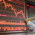 Chinese Yuan Slides