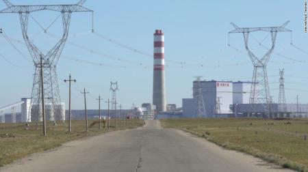 Datang Xilinhot Power Plant