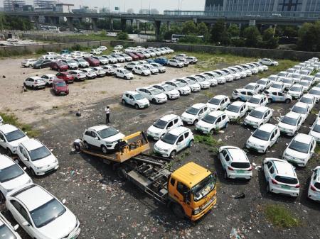 Hangzhou Car Yard