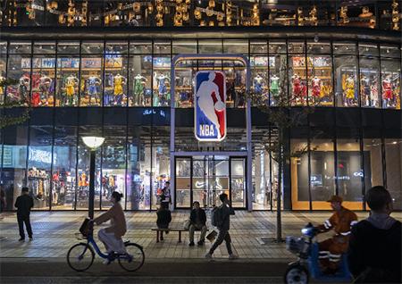 NBA Store in Beijing