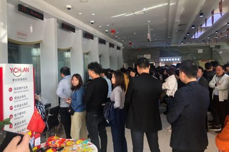 Customers line outside Yichuan Bank