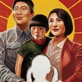 One Child Nation Movie Poster