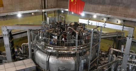 "China's ""Artificial Sun"" Will Be Ready in 2020, Experts Say"