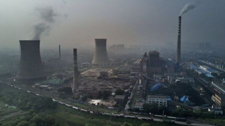 China Coal Fired Power Plant