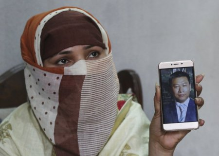 Pakistani Women Sold To Chinese Husband