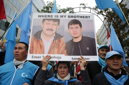 Uighurs Protesting