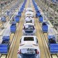 Empty Car Factory