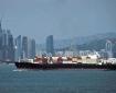 Chinese Cargo Ship