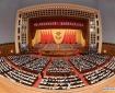 Chinese Parliament
