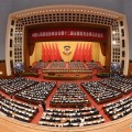 Chinese Parliament