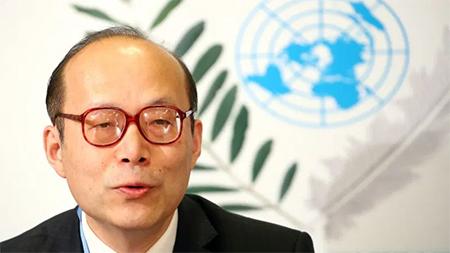 Chen Xu